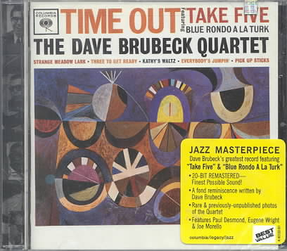 TIME OUT BY BRUBECK,DAVE (CD)